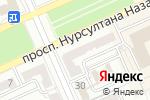 Схема проезда до компании Перфекто в Караганде