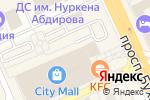 Схема проезда до компании ASSORTI в Караганде