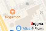 Схема проезда до компании Банкомат, Нурбанк в Караганде