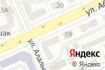 Схема проезда до компании Банкомат, Сбербанк в Караганде