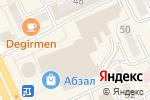 Схема проезда до компании Бутик бижутерии в Караганде