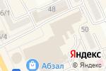 Схема проезда до компании Банкомат, Казкоммерцбанк в Караганде