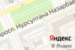 Схема проезда до компании X NET в Караганде