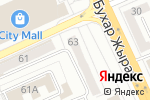 Схема проезда до компании Рукодельница в Караганде