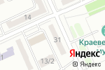 Схема проезда до компании Рефреш Тур, ТОО в Караганде