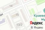 Схема проезда до компании 220 VOLT в Караганде