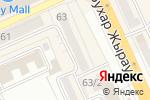 Схема проезда до компании XXXL в Караганде