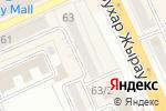 Схема проезда до компании Нотариус Агибаева А.Б. в Караганде