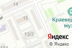 Схема проезда до компании СК ТрансОйл в Караганде