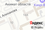 Схема проезда до компании Forsign в Караганде