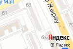 Схема проезда до компании Шахри в Караганде