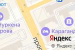 Схема проезда до компании Магазин товаров для творчества в Караганде