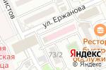 Схема проезда до компании Ержанова 4 в Караганде