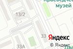 Схема проезда до компании IRBIS в Караганде