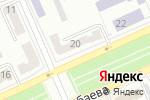 Схема проезда до компании Нотариус Платонов Н.Н. в Караганде