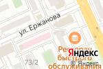 Схема проезда до компании Киоск по ремонту обуви в Караганде