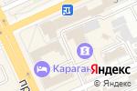 Схема проезда до компании Talmir tour в Караганде