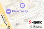 Схема проезда до компании Инкар-soft в Караганде
