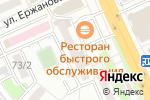 Схема проезда до компании Алия в Караганде