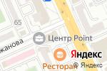 Схема проезда до компании Алёнкины цветочки в Караганде