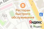 Схема проезда до компании Царская охота в Караганде