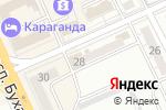 Схема проезда до компании Роза в Караганде