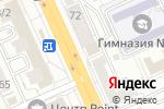Схема проезда до компании Альфа-Банк в Караганде