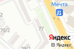 Схема проезда до компании Айболит в Караганде
