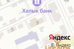 Схема проезда до компании Nostalgie в Караганде