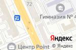 Схема проезда до компании Центр контактных линз в Караганде