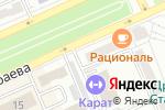 Схема проезда до компании ALKA STONE WATER в Караганде