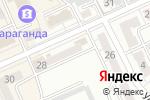 Схема проезда до компании Эксперт в Караганде