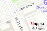 Схема проезда до компании Бархатный Сезон в Караганде