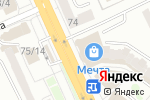 Схема проезда до компании New Way в Караганде