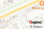Схема проезда до компании Зона Комфорта в Караганде