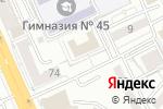 Схема проезда до компании LAPTOP в Караганде