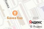 Схема проезда до компании Нотариус Имагамбетов С.С. в Караганде