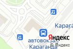 Схема проезда до компании Киоск фастфудной продукции в Караганде