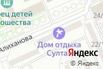 Схема проезда до компании Нотариус Кабаев Д.А. в Караганде