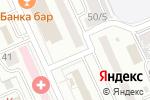 Схема проезда до компании Престиж в Караганде