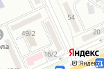 Схема проезда до компании Нина-тур в Караганде