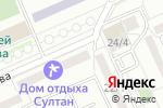 Схема проезда до компании Альфа в Караганде