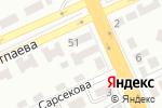 Схема проезда до компании Регион-медиа, ТОО в Караганде