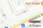 Схема проезда до компании Для тебя в Караганде