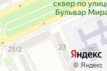Схема проезда до компании ЕмМАР, ТОО в Караганде