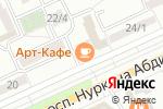 Схема проезда до компании Арт-кафе в Караганде