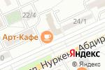 Схема проезда до компании Удача в Караганде