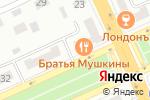 Схема проезда до компании Солнышко в Караганде