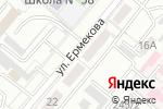Схема проезда до компании Alanda clinic в Караганде