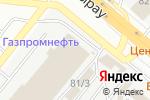Схема проезда до компании АВТОГИД в Караганде